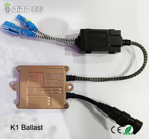 K1安定器氙气灯